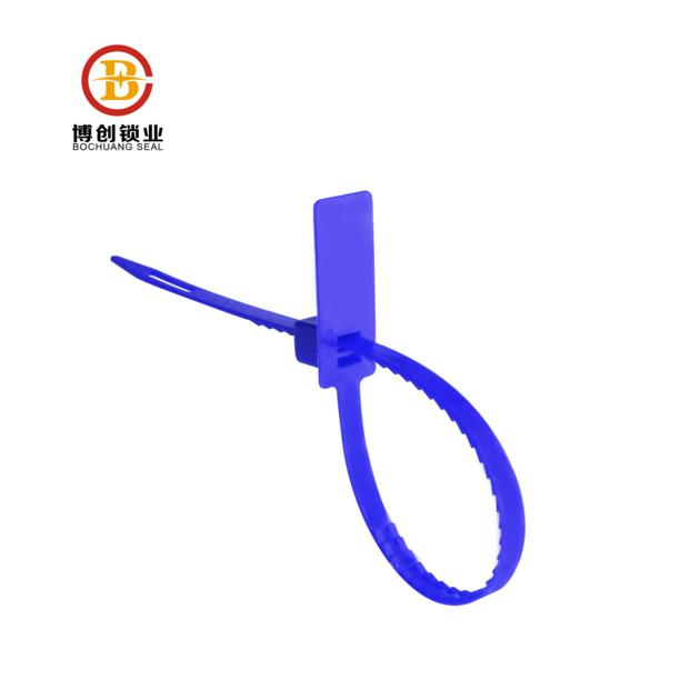 cost price seal cracked plastic adjustable seal