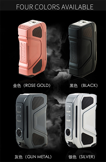 New design brand product 510 Thread 260W killer mechanical kit power bank vape mod box factory in ch