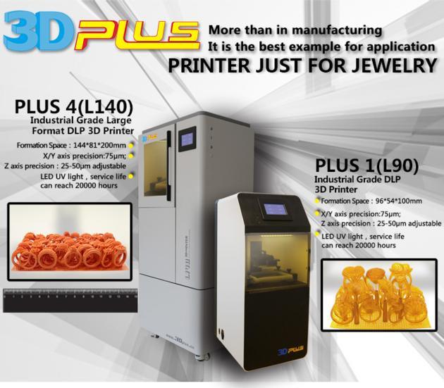 2017 Hotsale Desktop LED SLA DLP Resin 3D Printer Printing