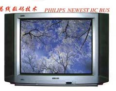 color TV set 14