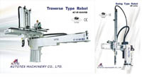 Take-Out Robot, Sprue Picker