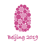 China-International-Nail-Expo-Beijing-2019 trade show