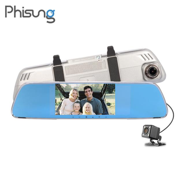 Phisung 4 3 Quot Dual Cams