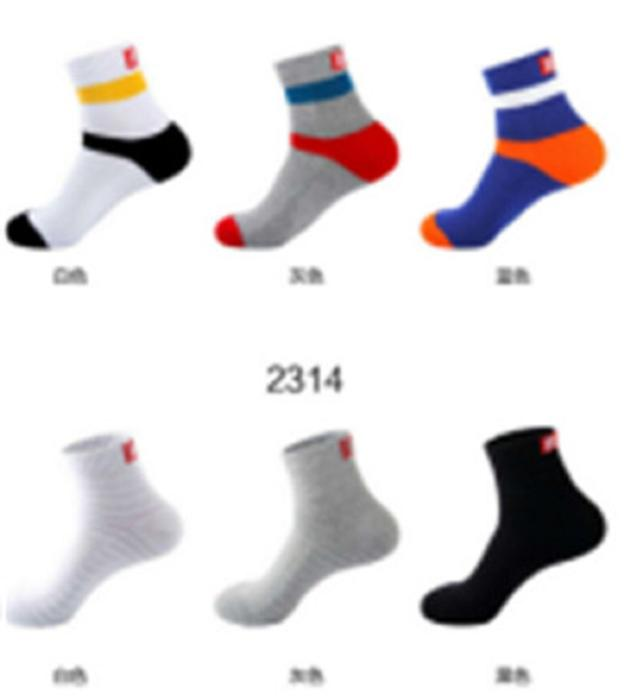 Men's sports socks with/made of  pure cotton,pure cotton sports socks