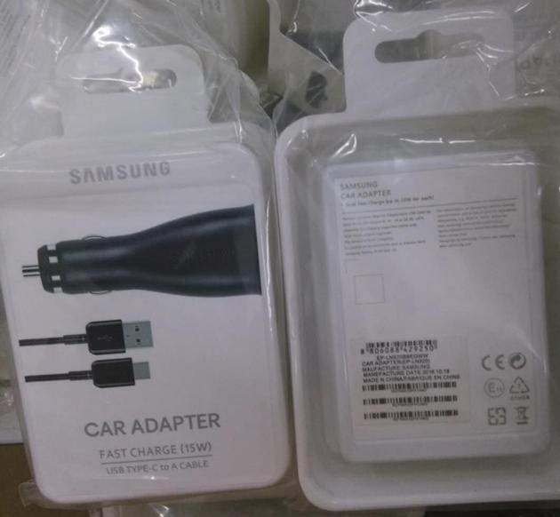 Wholesale samsung car charger LN920 retail from citi