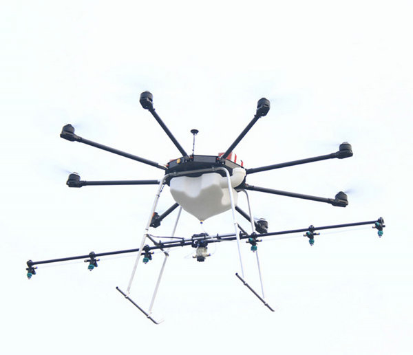 Agriculture spraying drones - Foreign Trade Online