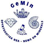 GeMin International Mineral, Gemstone, Jewellery and Fossil Exhibition