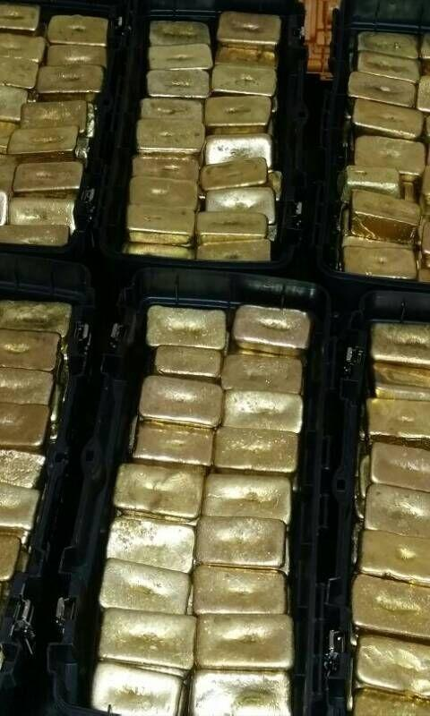 GOLD DORE BARS - Foreign Trade Online