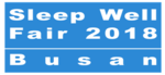 Busan Sleep Well Fair 2018