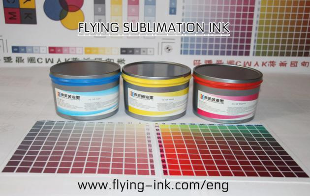 What are the advantages of sublimation ink?