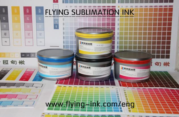 Four offset sublimation printing ink
