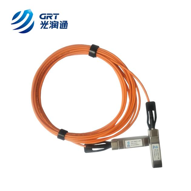Active Optical Cable 3m AOC cable 10g SFP+ multimode optical module