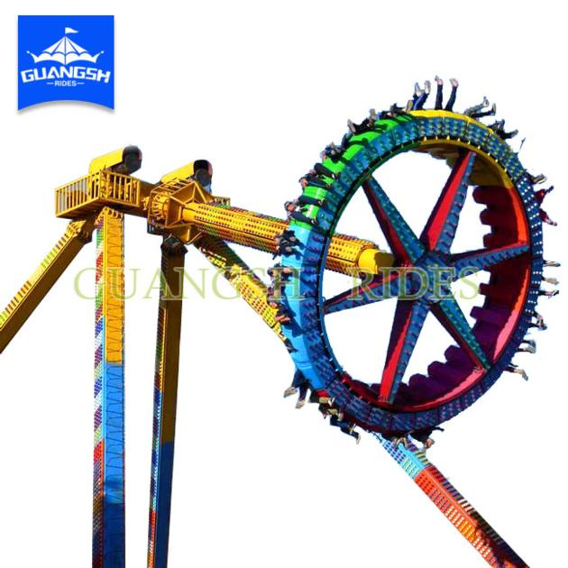 Amusement Park Exciting Rides Super Thrilling Ride Big Pendulum Sky Swing Rotating for Adults