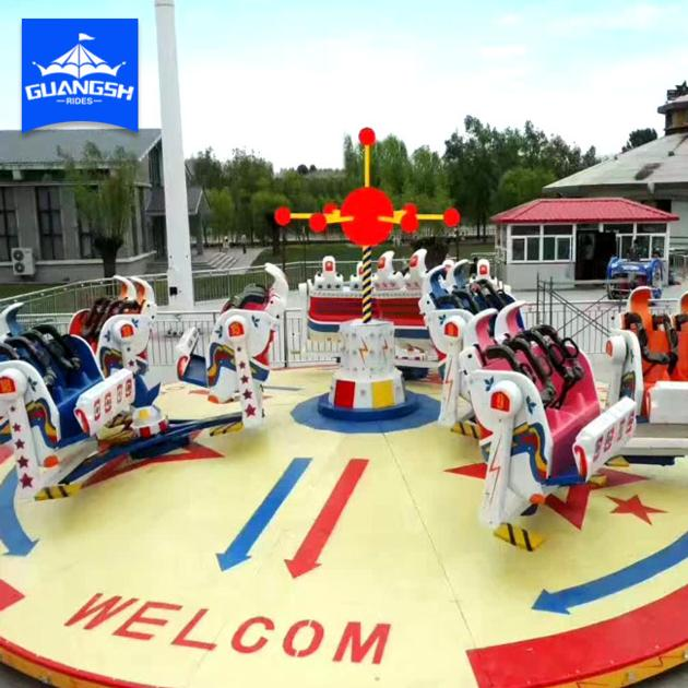 Rotation Amusement Park Rides Star Exploration Rotary Chairs on Turntable for Sale