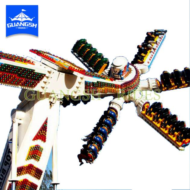 Fun Attraction Amusement Park Rides Equipment Machines Facilities Speed Windmill Games