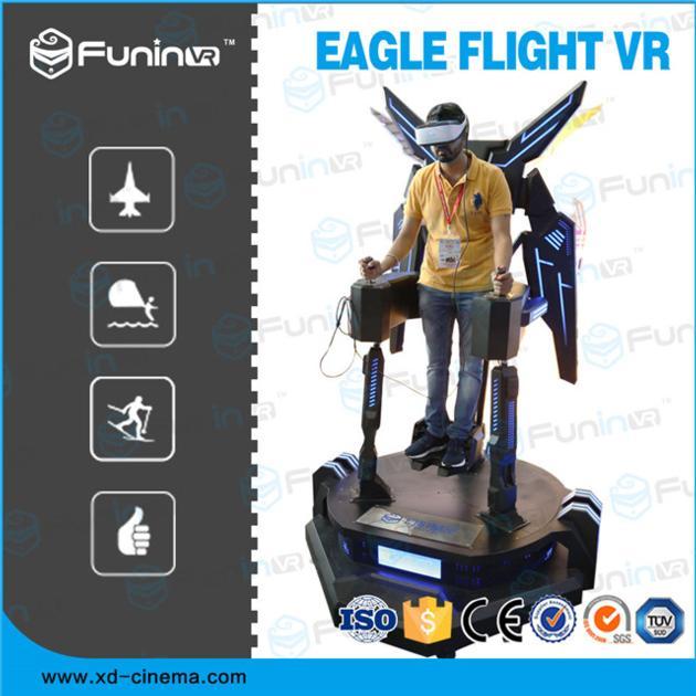 virtual reality machine