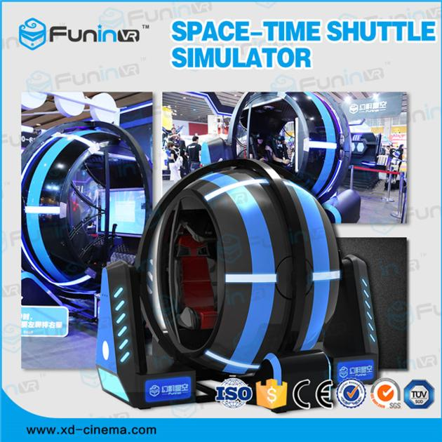 2017 tailor product Space-time shuttle simulator for science and technology museum