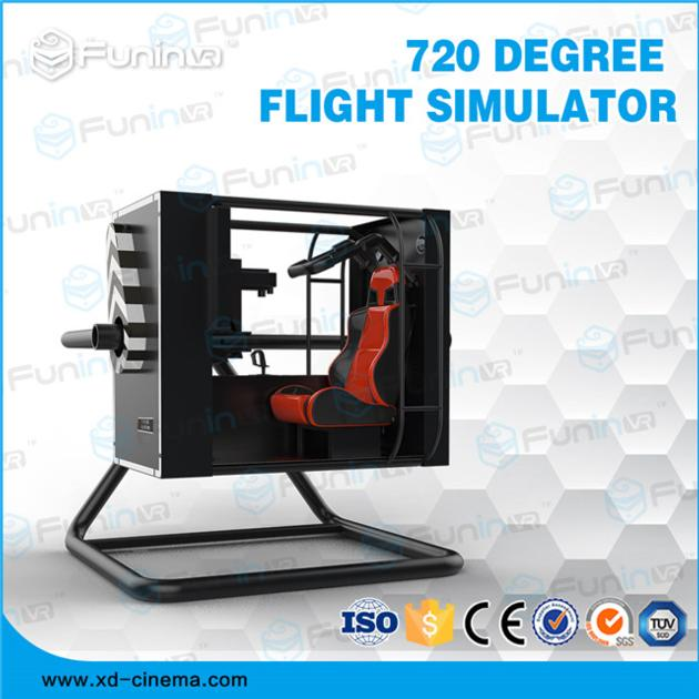 2018 new product 720 Degree Flight Simulator for sale