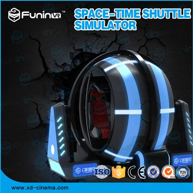2017 Tailor Product Space Time Shuttle