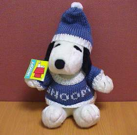 Stock lot of Stuffed toy-Snoopy Dog