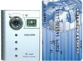 KDC-110  (square type DSC & web cam)