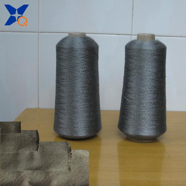 316L stainless steel staple fiber spun yarn conductive 17mm metal tape ribbon-XTAA080
