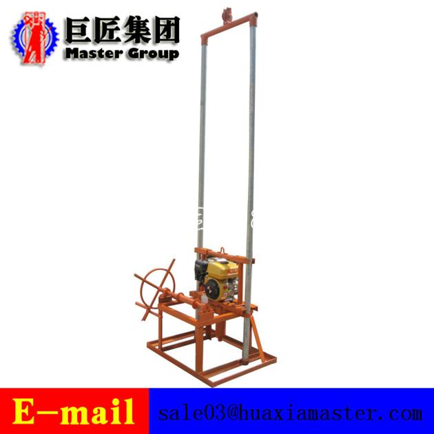 Gasoline Engine Water Well Drilling Rig For Sale