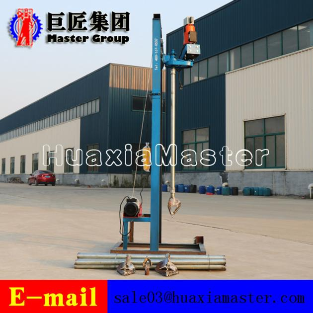 4KW Collapsible Electric Water Well Drilling Rig For Sale