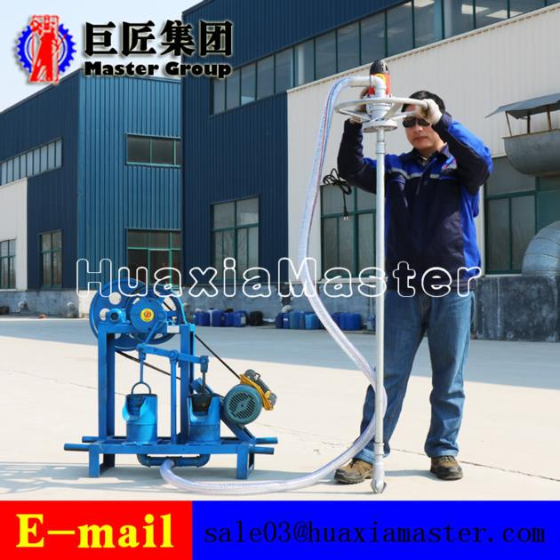 Portable Civil Electric Water Well Drilling Rig