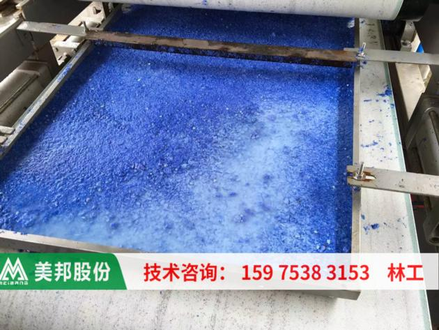 belt filter press for dyeing mud dehydration