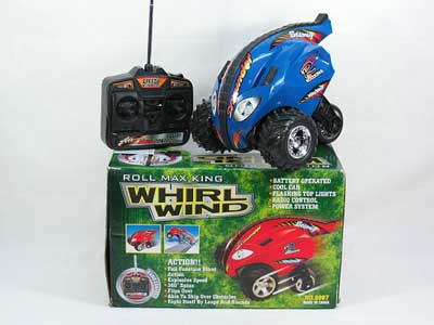 Remote Control Toys, Handheld/ Virtual TV Games Electronic Handheld Games