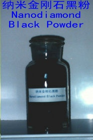 nanodiamond black powder
