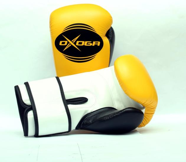 Boxing Gloves Of High Grade Leather