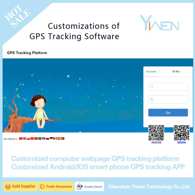 Yiwen GPS Tracker and GPS Tracking Software - Jan. 24th, 2019