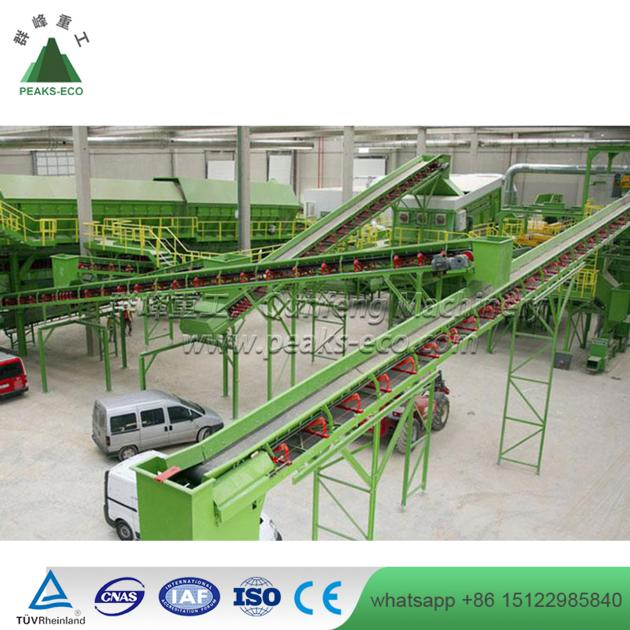Waste Management automatic household waste sorting machines