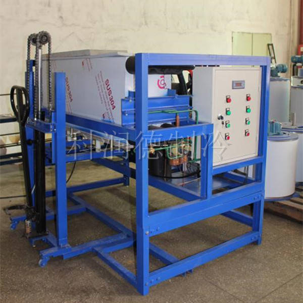 Block Ice Machine Used in Fishing Industry, Block Ice Machine, Block Ice Maker, Block Ice Making Mac