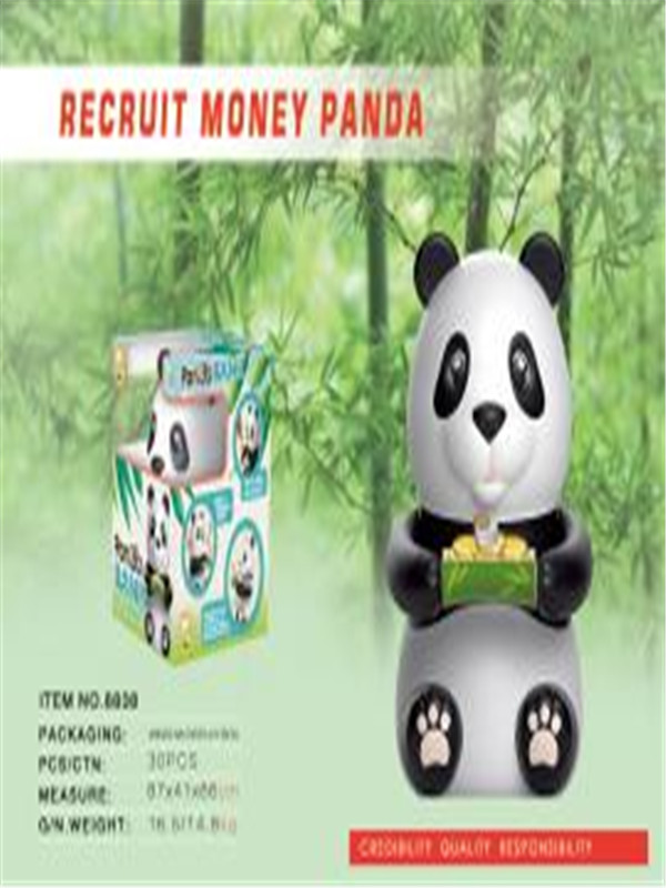 8838 recruit money panda