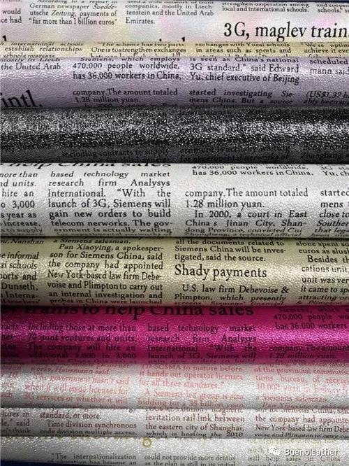 retro newspaper style synthetic leather fabric