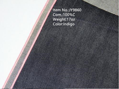 17oz Dry Selvage Denim Fabric W8890