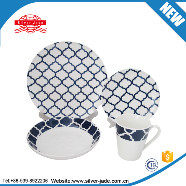 cheap price stoneware dinnerset/dinnerware and ceramic tableware/dinnerware retails