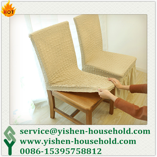 Yishen-Household chair back slip cover