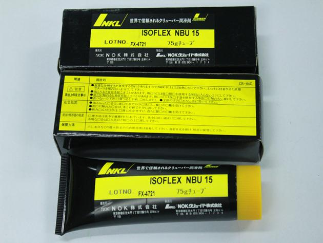 KLUBER ISOFLEX NBU 15 75G GREASE - Foreign Trade Online